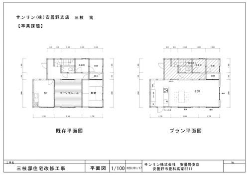 安曇野支店 CAD-1.jpg