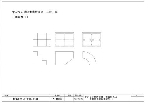 安曇野支店 CAD-2.jpg