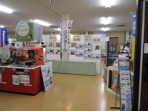 イナガス展示会-3.JPG