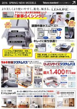 タカラフェア 上田 裏.jpgのサムネイル画像