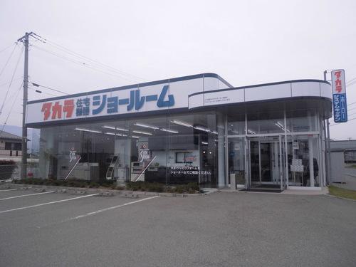 CIMG2271.JPG