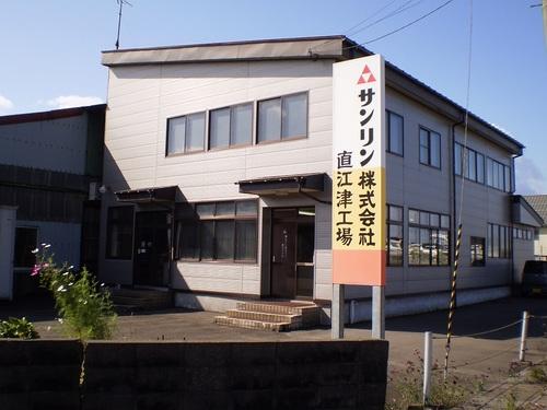 直江津-03.jpg