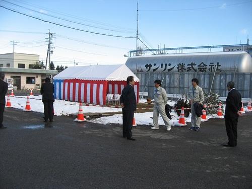 バルク検査場 地鎮祭_002 (1).jpg