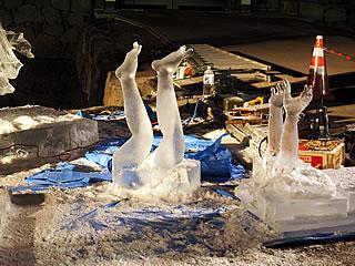 氷 足と手.jpg