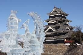 氷彫-1.jpg