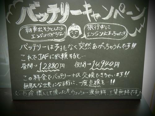 上田中央10.jpg