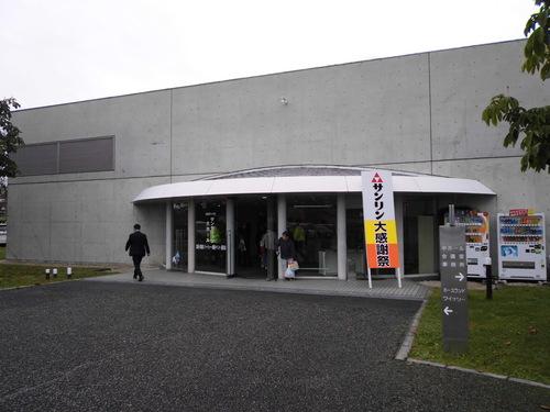 CIMG5746.JPG