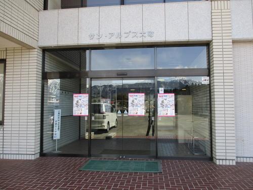 2018大町会場入り口.JPG