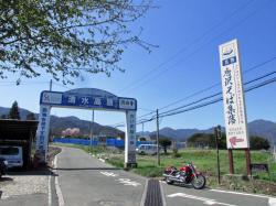 唐澤そば集落-1.JPG
