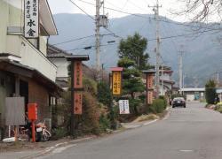 唐澤そば集落-2.jpg