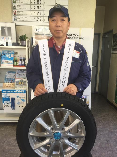 本町竹内さん 俳句-2.jpg