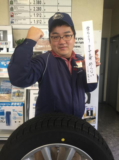 本町高橋君 俳句.jpg