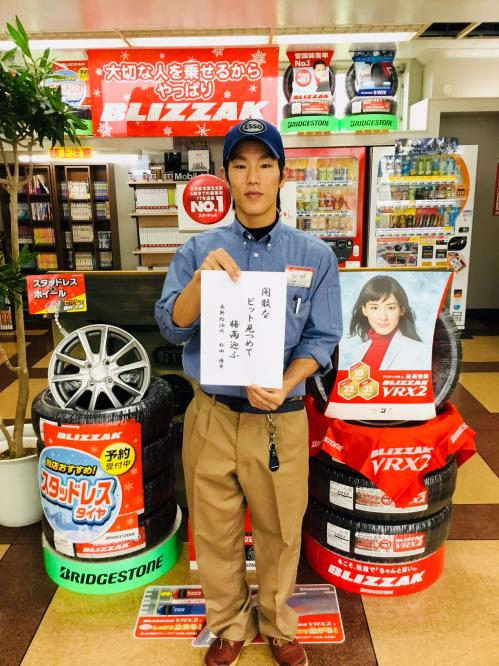 松田君俳句写真.jpg