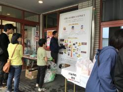 中野 2019-6.jpg
