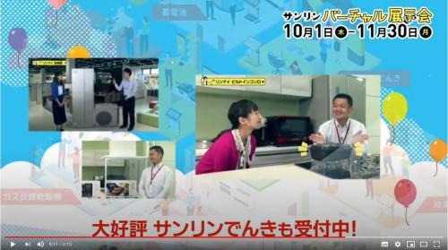 テレビCM イメージ 2020.JPG